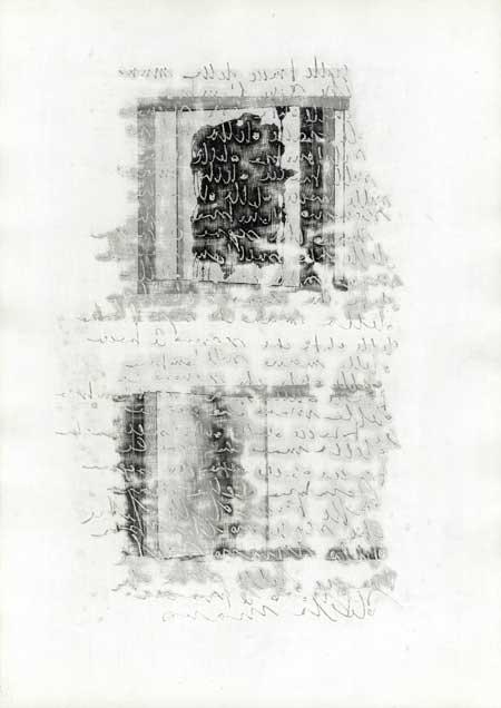 Giuseppe Pellegrino: Varianti di segni e scritture 5