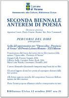 Manifesto della giornata di venerdì 12 ottobre 2007